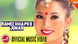 Ramechhapko Junar - Prerana Hingmang | Ft.Anita Gole & Abhi Lama