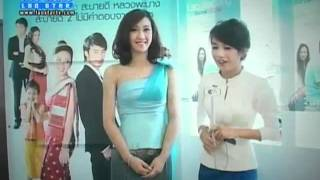 Nonton Lao Wedding News Boom Film Subtitle Indonesia Streaming Movie Download