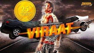 Viraat 2016 Full Movie Hindi Dubbed   Starring Challenging Star Darshan