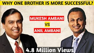 Mukesh Ambani vs Anil Ambani | The real story of two billionaire brothers | Hindi