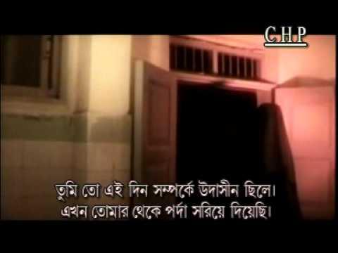koborer - Bangladeshi Drama.