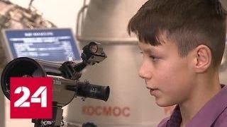 Телескоп от президента: Владимир Путин исполнил мечту школьника из Красноярска — Россия 24