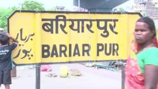 Bariarpur Railway Station in Munger, Bihar