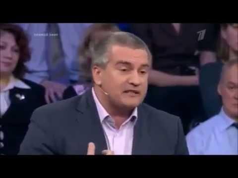 , title : 'Аксенов конкретно осадил американцев и украинцев!'