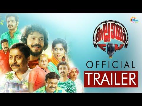 Kallai FM Official Trailer   Sreenivasan, Parvathy Ratheesh, Sreenath Bhasi   Vineesh Millennium  HD