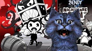 БЕНДИ - КОШМАРНЫЙ ПОБЕГ! / BENDY IN NIGHTMARE RUN / Mobile Game
