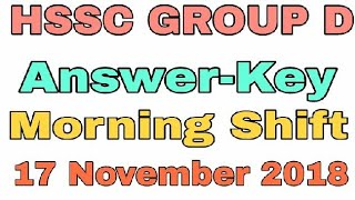 Download Video Answer Key Morning Shift HSSC GROUP D Paper 17 Nov. 2018 MP3 3GP MP4