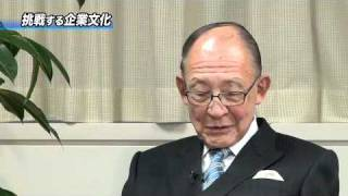 kigyoka40youtube キッコーマン  後編/Japan Venture