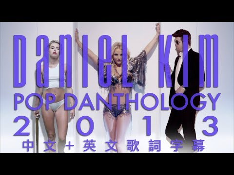 [Lyrics] Pop Danthology 2013 (中文歌詞) 68首西洋流行舞曲混音輯