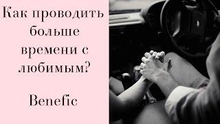 Со звуком не все гладко, потерпите пожалуйста, мои дорогие.По материалу книги Гэри Чепмена 5 языков любвиВ следующих сериях я расскажу об остальных 4 языках.https://youtu.be/10aepuYwLW0Будь со мной:http://www.krasotaTV.comhttp://vk.com/krasotatv_bloghttps://www.ok.ru/tv.krasotaInstagram - @krasotatvЛичная страница Дианы - http://vk.com/diana_djalalova Instagram Дианы - @diana_djalalovaмузыка:Come Up For Air by SackJo22 - http://ccmixter.org/files/SackJo22/30285