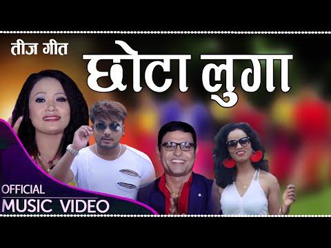 (Priti Ale Teej Song 2075/2018   Hongkong Ko Sari    Dhakaram Paudel -Ft.Kajish & Sita Nepali - Duration: 12 minutes.)