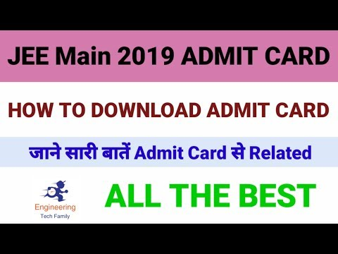 JEE Main 2019 Admit Card Released 👍🔥🔥