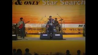 Onek Jomano Batha - Star Search By Benson & Hedges At 2002