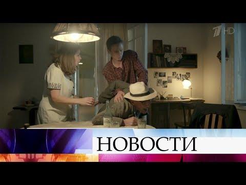 На Первом канале сегодня состоится премьера многосерийного фильма «Гурзуф». - DomaVideo.Ru