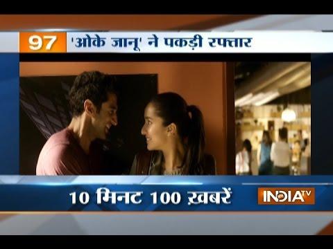 News 100 | 16th January, 2017 - India TV