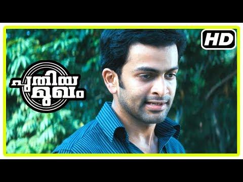 Video Puthiya Mukham Movie | Prithviraj Mass Action Scene | Part 1 | Bala | Priyamani download in MP3, 3GP, MP4, WEBM, AVI, FLV January 2017