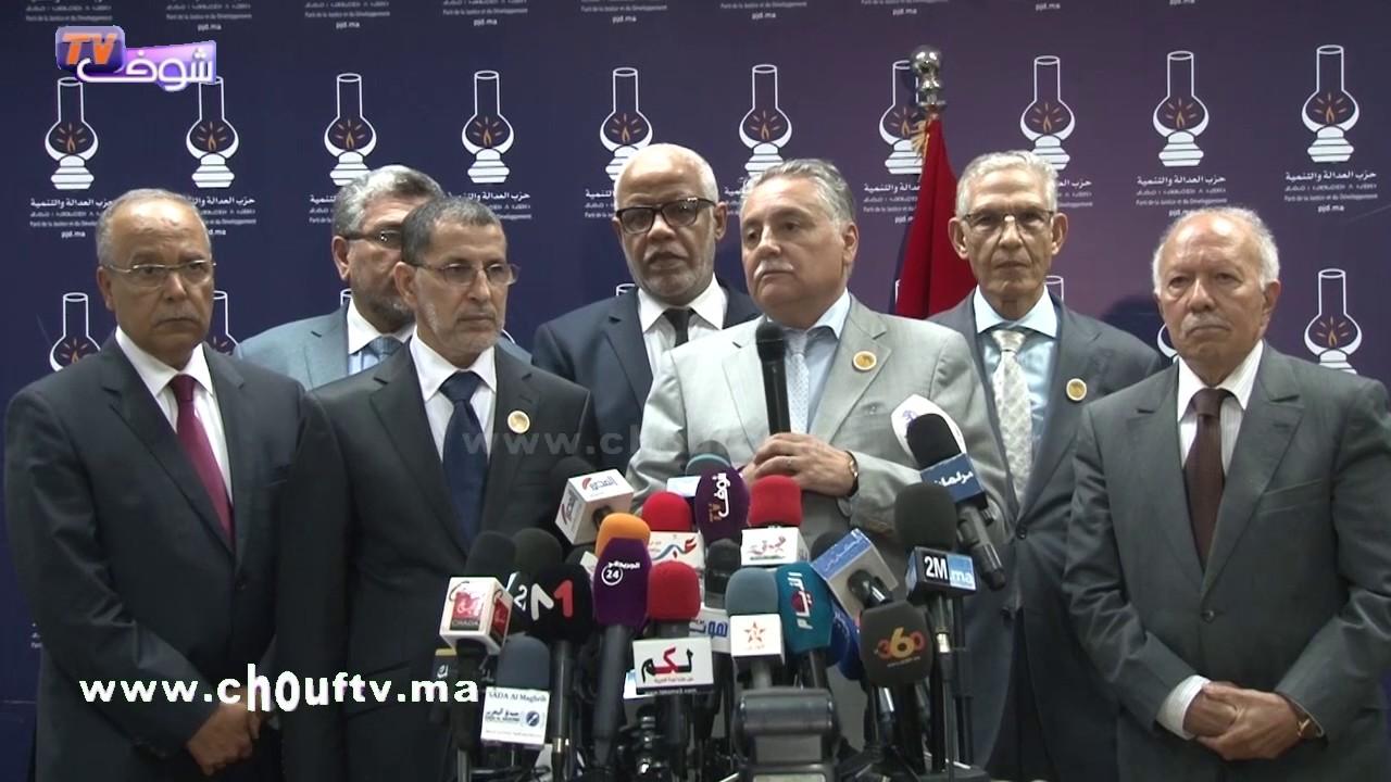 نبيل بن عبد الله:سنُقدم الدعم المطلق لتسهيل مأمورية رئيس الحكومة المُعين لتشكيل الحكومة | خارج البلاطو