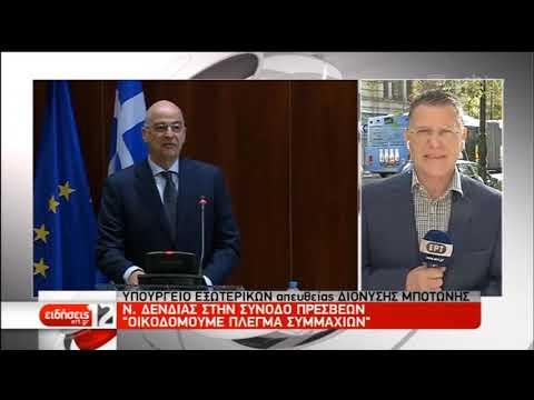 Ο Νίκος Δένδιας στη σύνοδο Πρέσβεων | 20/12/2019 | ΕΡΤ
