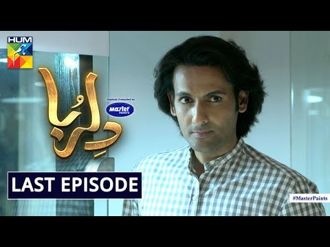 Dil Ruba | Last Episode | Eng Subs | Digitally Presented by Master Paints | HUM TV | Drama |