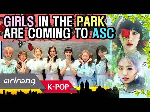 [After School Club] Ep.362 - GWSN(공원소녀)! GIRLS IN THE PARK are coming to ASC _ Preview - Thời lượng: 46 giây.