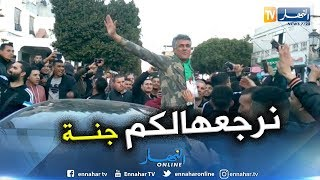 تجمع حاشد واستقبال مميّز لـ رشيد نكاز في عنابة