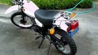 2. 1980 Yamaha XT250 For Sale