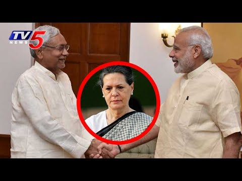 Shocking..! | Nitish Kumar Skips Sonia Gandhi Invite and Joins PM Modi for Lunch