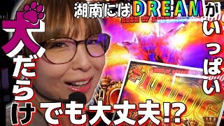 Video 【6/1】水瀬美香のKONAN★DREAM #2 ハーデス MP3, 3GP, MP4, WEBM, AVI, FLV Juni 2018