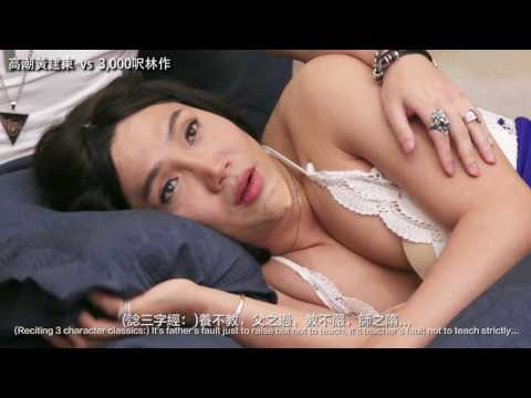 高潮Threesome vs 3,000呎林作