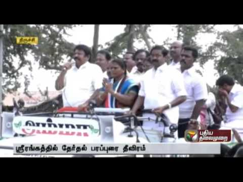 Srirangam Assembly polls  Candidates scramble to file nominations on last day