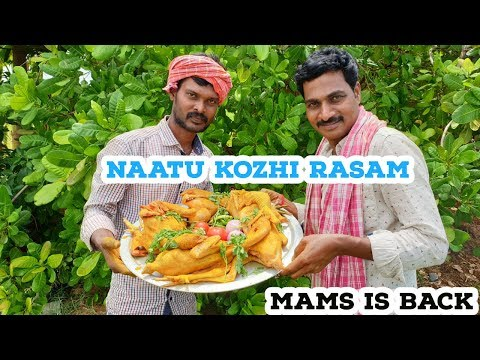 நாட்டுக்கோழி ரசம் In Tamil | Country Chicken In Tamil | Nattu Kozhi Recipe | Mams Krishnan