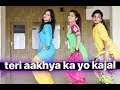 Teri Aakhya Ka Yo Kajal | Superhit Sapna Song | New Haryanvi Dance Video Song 2018 | saadstudios