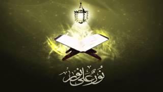 Ahmed Saud - Juz 'Amma - Surah 85 Al Buruj / 114 An Nas