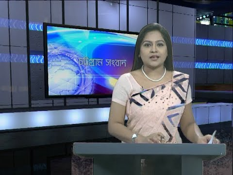 06 Pm News || সন্ধ্যা ৬টার সংবাদ || 29 March 2020 || ETV News