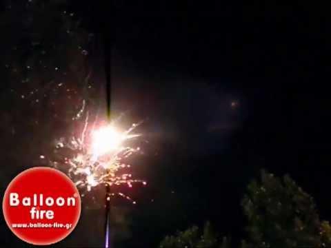 Πυροτεχνήματα στην είσοδο Πυροφλάς-Συντριβάνια στην πισίνα Κτήμα Κορδαλής