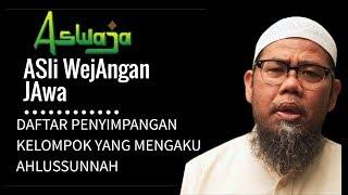 Video Ustadz Zainal Abidin, Lc || Daftar Penyimpangan Kelompok Yang Mengaku AhlusSunnah MP3, 3GP, MP4, WEBM, AVI, FLV Januari 2019