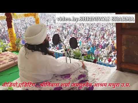 Video Jaigurudev Ashram Mathura Holi Satsang Shri Pankaj Ji Maharaj download in MP3, 3GP, MP4, WEBM, AVI, FLV January 2017