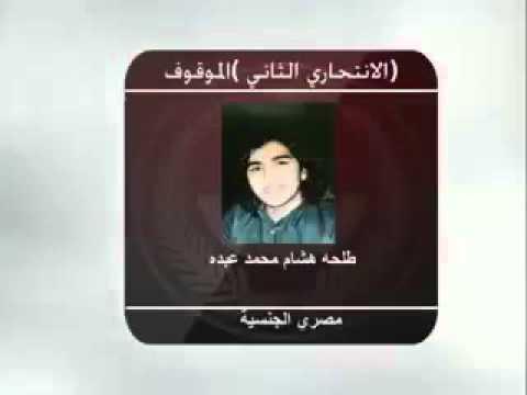 #فيديو | #الداخلية تكشف عن هوية الانتحاري الثاني على مسجد الرضا في الأحساء