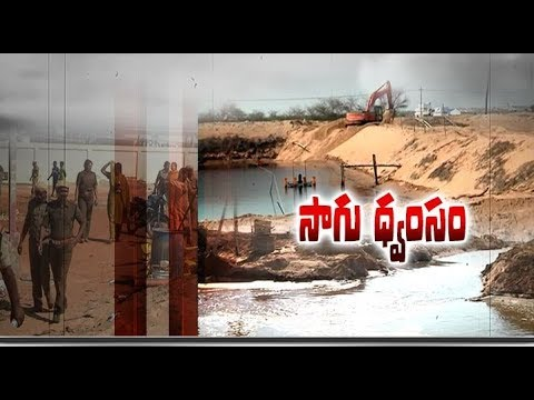 Aqua Farm Vandalised By Forest Officials | Nellore Dist