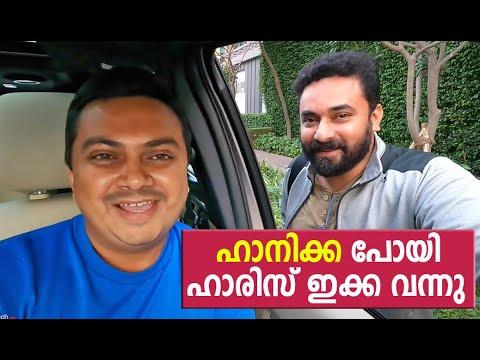 EP #26, ഹാനിക്ക പോയി, ഹാരിസ് ഇക്ക വന്നു, Delhi to Jaipur