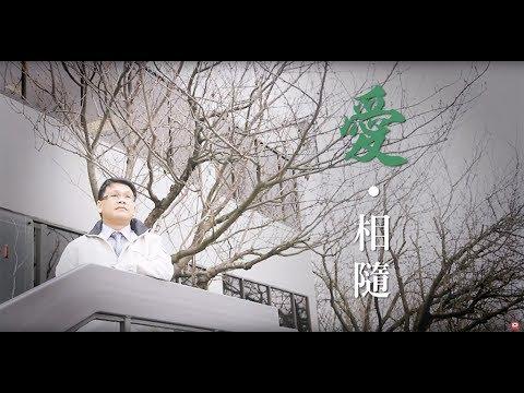 電視節目TV1423 愛。相隨 (HD粵語) (溫哥華系列)