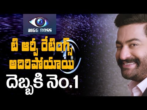 NTR Bigg Boss Gets Record Breaking TRPs, Back to No.1