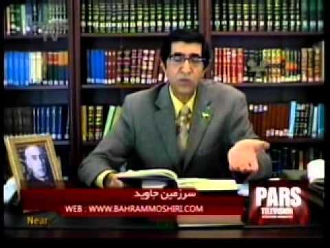 Bahram Moshiri 021510
