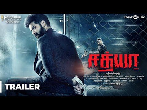Sathya Official Trailer | Sibi Sat ..