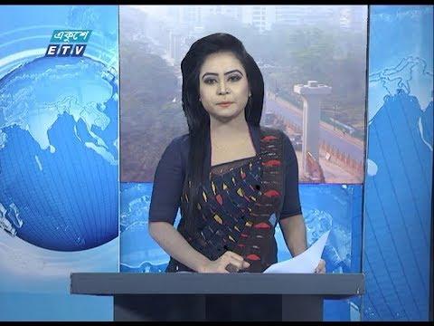 09 Am news || সকাল ০৯ টার সংবাদ || 15 February 2020 || ETV News