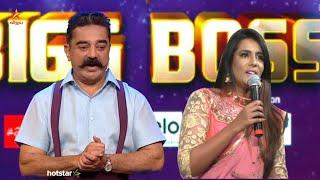 BIGG BOSS 3 - 20th July 2019 | Promo 1 | Vijay Television