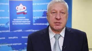 Пенсионеры Карелии не пострадают — ФСД останется на прежнем уровне