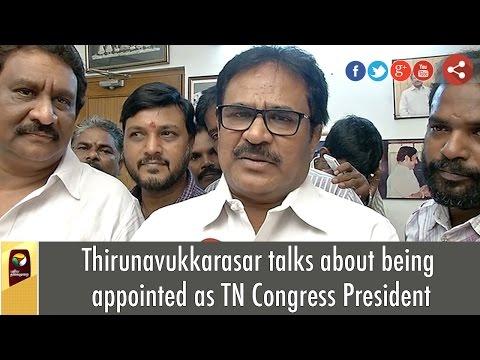 Thirunavukkarasar-talks-about-being-appointed-as-TN-Congress-President