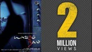 Nonton Yaavarum Nalam 2009 Tamil Film Subtitle Indonesia Streaming Movie Download