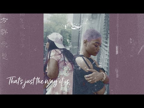 Way It Is (Lyric Video)